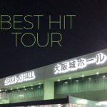 三浦大知さんのBEST HIT TOURでEXCITEした話