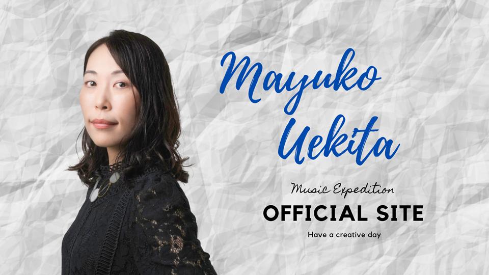 Mayuko Uekita OFFICIAL SITE 【Music Expedition】